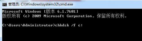 使用chkdsk命令,解决系统进入不了与盘符丢失故障